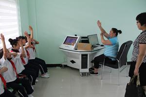 语言康复教室